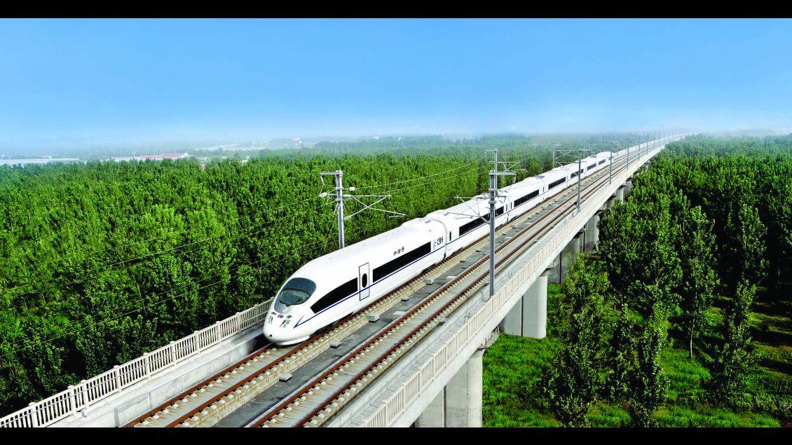 China Railway Design Corporation